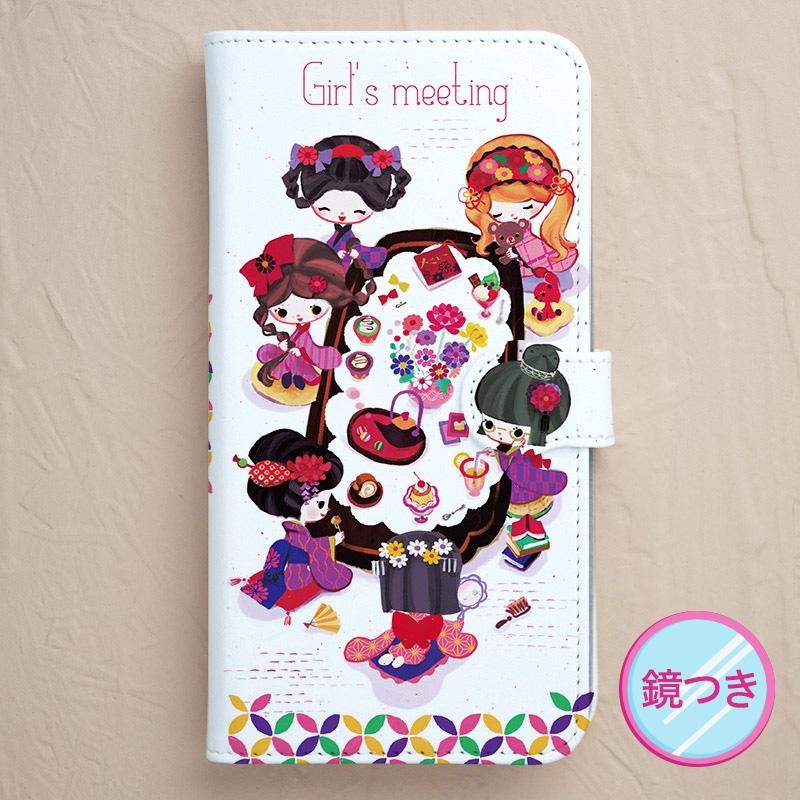 【鏡付き手帳型】女の子会議・ホワイト