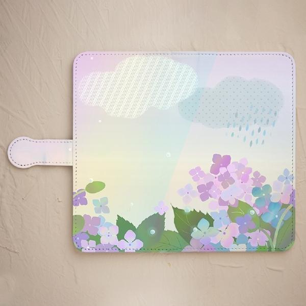 【手帳型】紫陽花 虹と雲