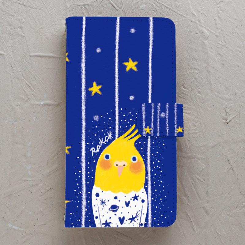 【手帳型】オカメインコと星