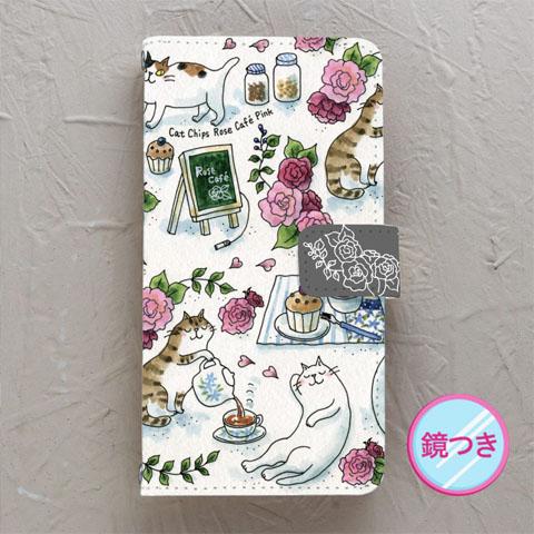 【鏡付き手帳型】Rose cafe pink