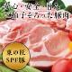 東の匠 SPF豚肉餃子 3箱以上で30%OFF(会員価格)