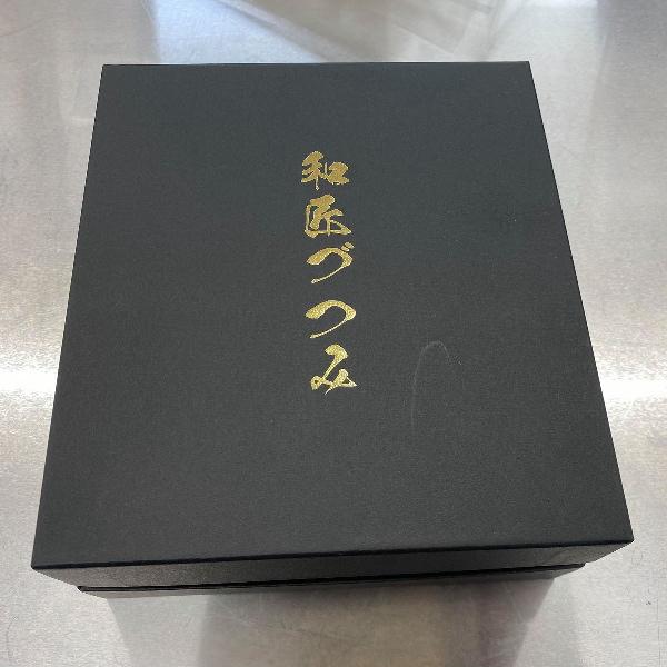 高級化粧箱入り 和匠づつみ餃子セット ベジタブル餃子×2箱