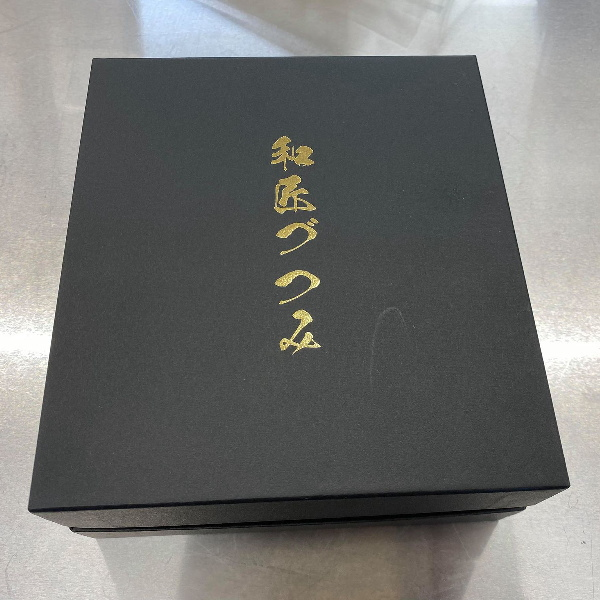 高級化粧箱入り 和匠づつみ餃子セット 東の匠SPF豚肉餃子×1箱 ベジタブル餃子×1箱