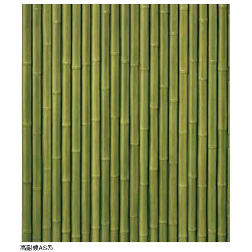 エイコープラ竹パネル 青竹匠 なごみ竹  約900×1500mm