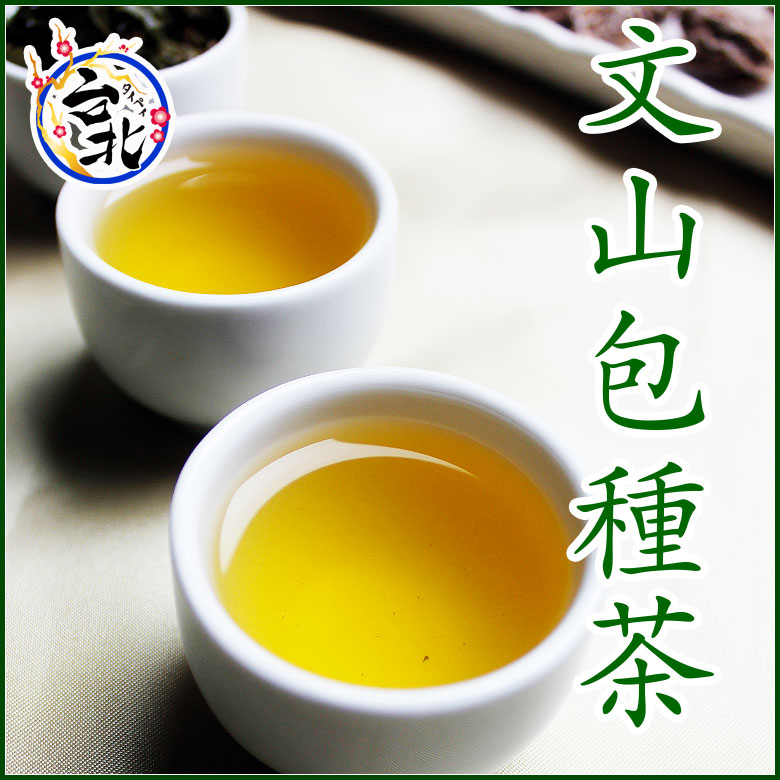 【送料無料】文山包種茶(メール便発送)(ティーパック@2g×20個入り)