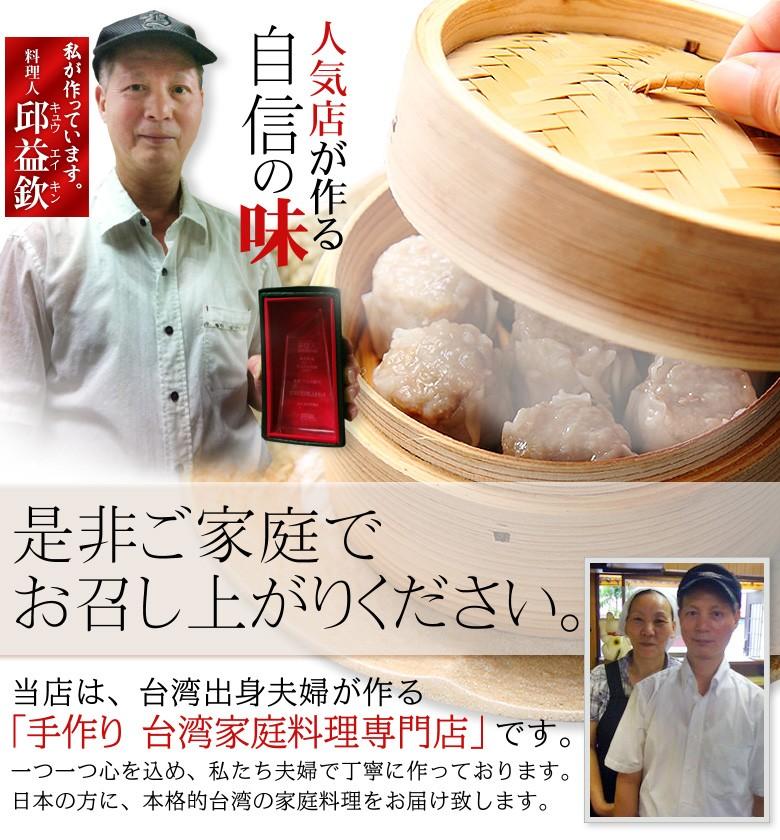 初心者にも簡単 手作り小籠包(生冷凍6個入り)