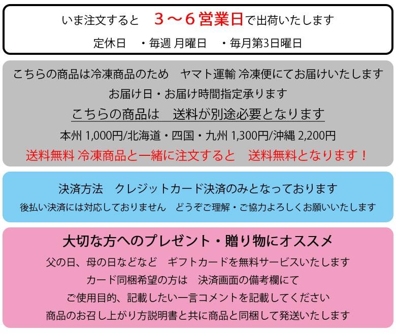 黒胡麻芝麻球 くろごま揚げ胡麻団子(生冷凍40g×6個)ゴマダンゴ