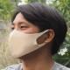 光触媒 抗ウイルス 肌に優しい モイスチャーパフマスク Mサイズ 日本製 [MOISTURE PUFF MASK] 高機能 洗える 耳が痛くない 高級 マスク パフ素材 *ゆうパケット*送料無料 *返品・交換不可