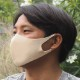 光触媒 抗ウイルス 肌に優しい モイスチャーパフマスク Lサイズ 日本製 [MOISTURE PUFF MASK] 高機能 洗える 耳が痛くない 高級 マスク パフ素材 *ゆうパケット*送料無料 *返品・交換不可