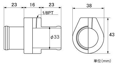 [水温センサーアタッチメント]スイフトスポーツ ZC31S 他用 φ33mm *小型宅配便
