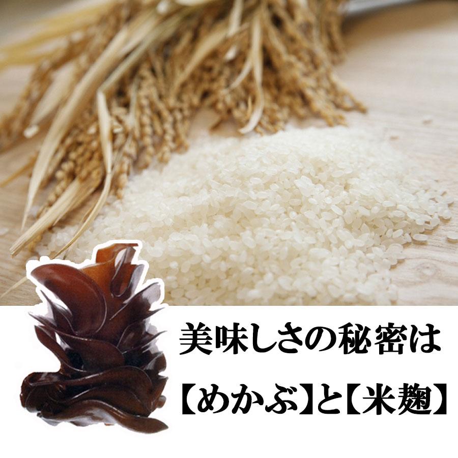熊本県天草産 とろろめかぶ 大容量280g単品