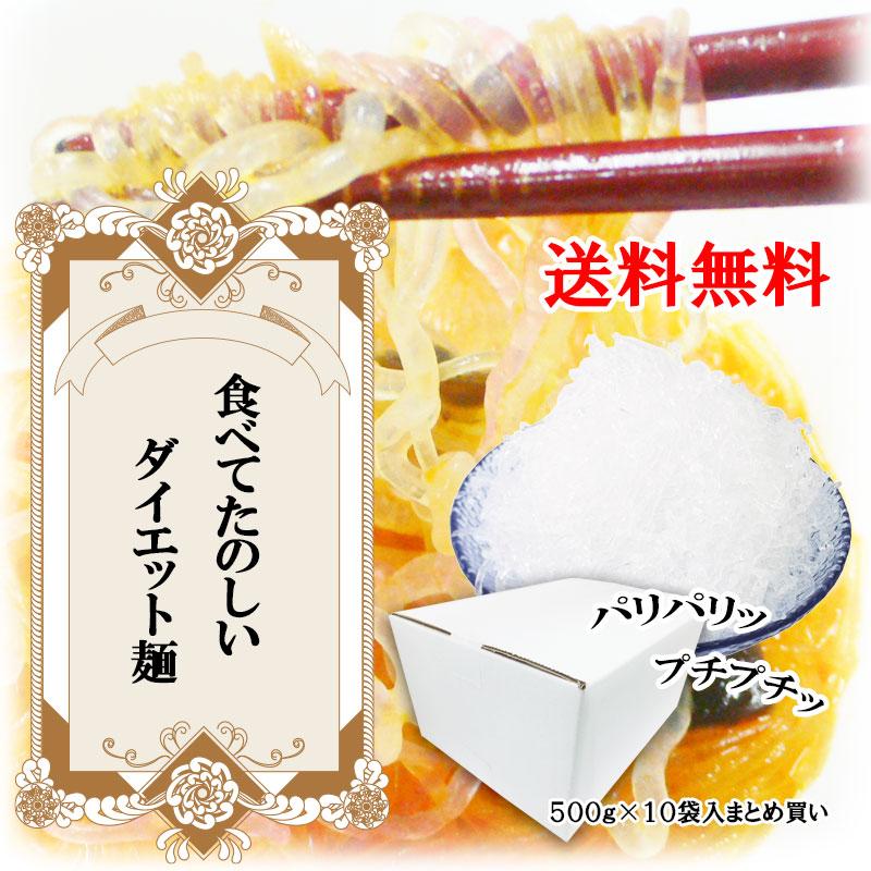 海藻ビードロ 中袋サイズ 500g×10袋入 送料無料の単価値引き