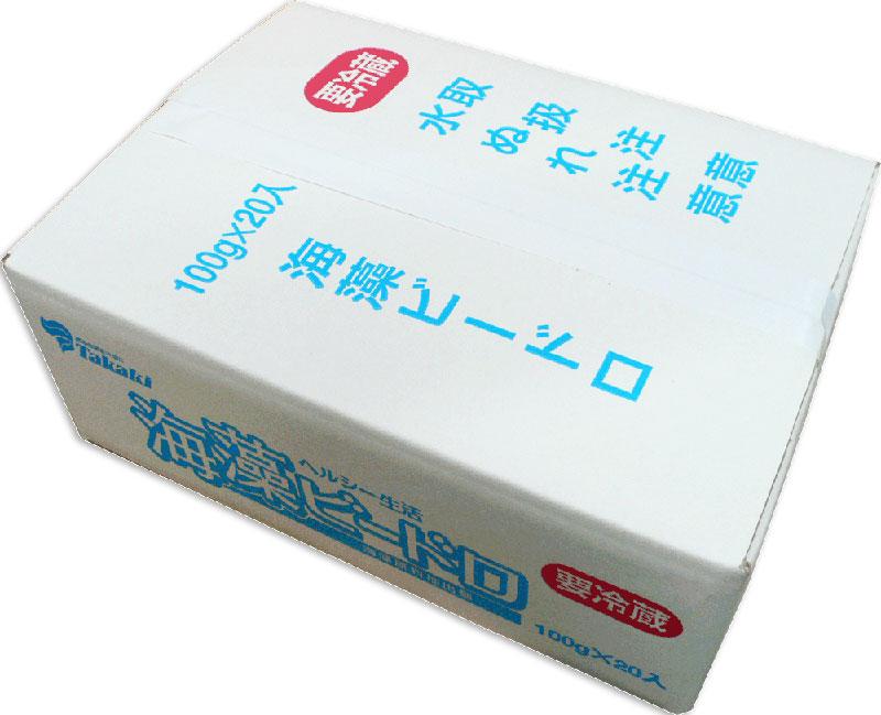 海藻ビードロ 小袋サイズ 100g×20袋入 送料無料の単価お値引き