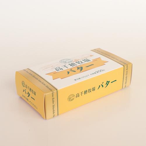【お一人様20個まで】高千穂牧場バター200g(加塩タイプ)
