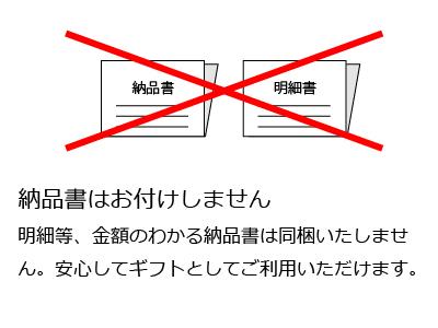 【送料無料】千織chiori 4本入り(あまおう®、ブルーベリー、みかん、いちじく)