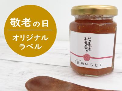 【送料無料】千織chiori 4本入り(あまおう、ブルーベリー、みかん、いちじく)