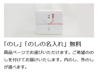 【送料無料】千織chiori 4本入り(あまおう®、みかん、いちじく、ゆず)