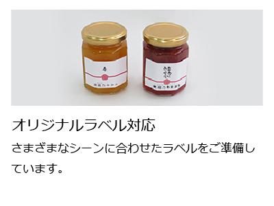 千織chiori 2本入り(あまおう®、ブルーベリー)