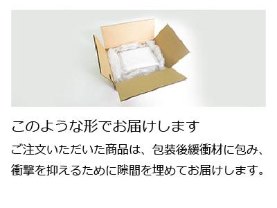 千織chiori 2本入り(あまおう®、ゆず)