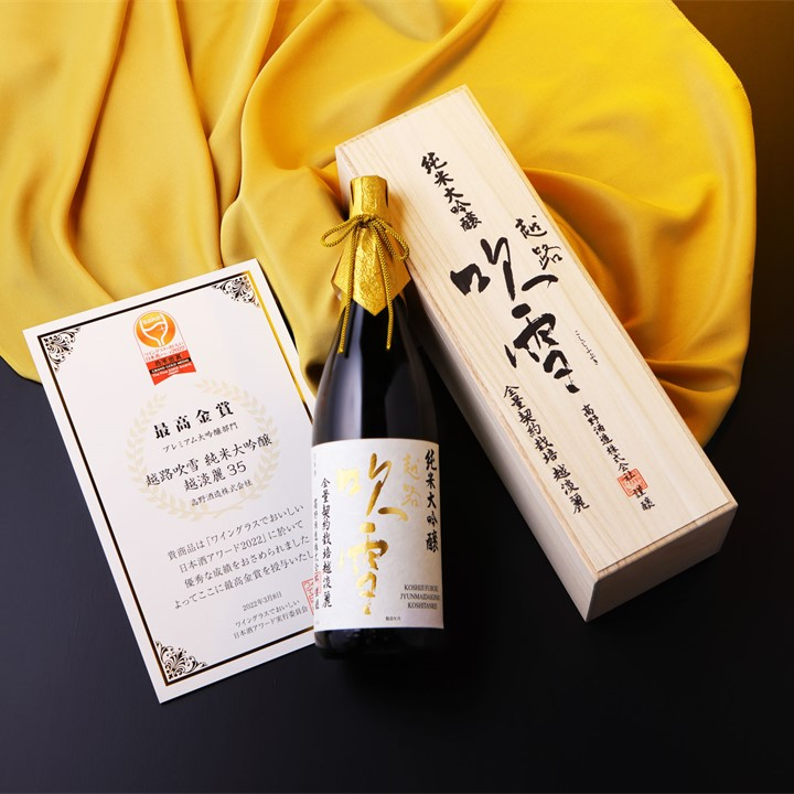 越路吹雪 純米大吟醸 越淡麗35% 180ml 日本酒 新潟 高野酒造