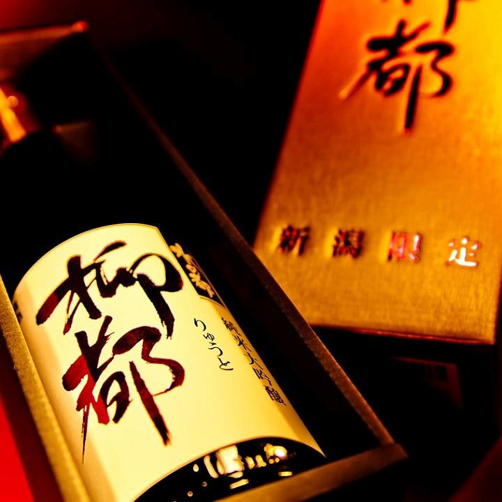 【新潟限定】 水の都 柳都 純米大吟醸 720ml 化粧箱入 日本酒 新潟 高野酒造