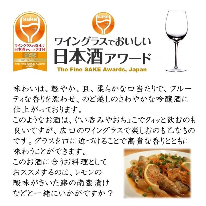 越路吹雪 吟醸酒 720ml 化粧箱入 日本酒 新潟 高野酒造