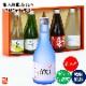 名入れ 日本酒 飲み比べセット 大吟醸入り 300ml×6本 小瓶 新潟 高野酒造