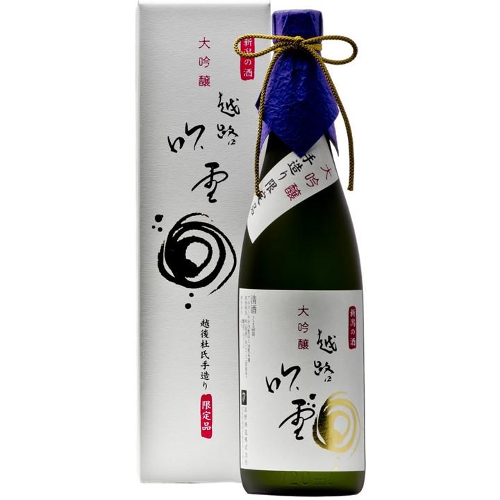 越路吹雪 大吟醸 720ml 化粧箱入 日本酒 お酒 新潟 高野酒造