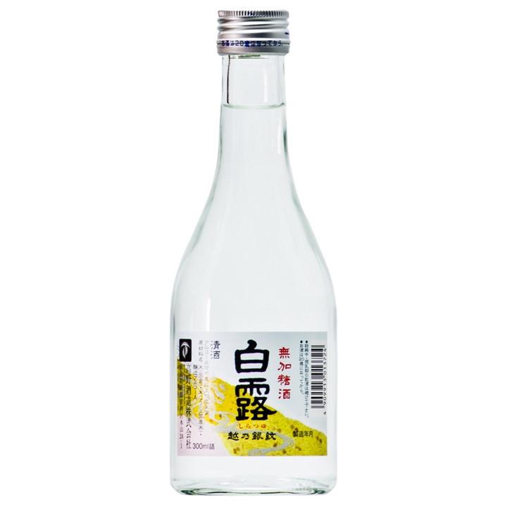 越乃銀紋 白露 普通酒 300ml×20本 (1ケース) 日本酒 新潟 高野酒造