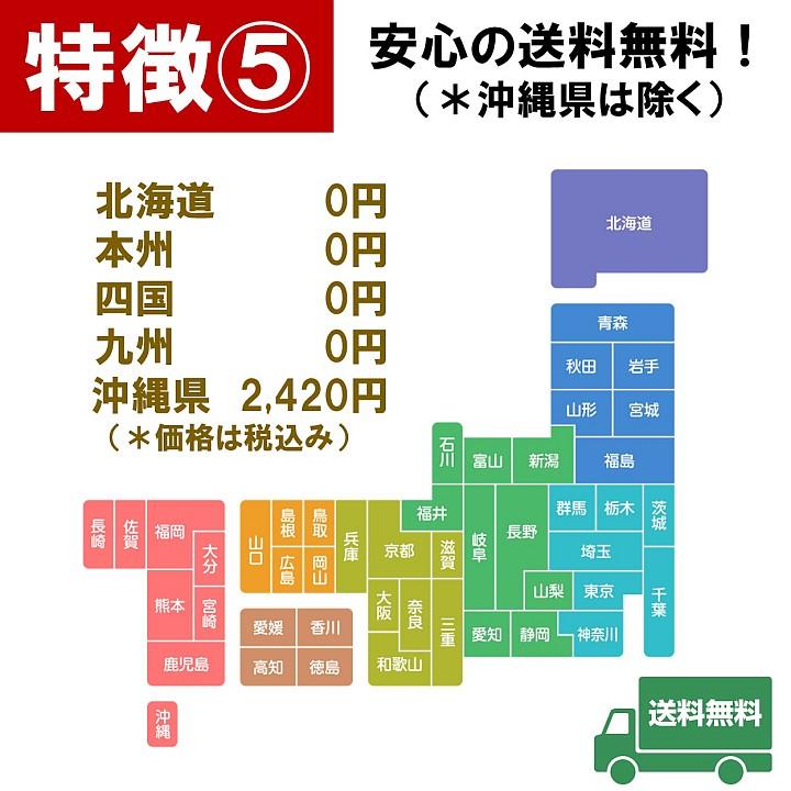名入れ 日本酒 純米吟醸酒 オリジナルラベル 720ml 桐箱入 新潟 高野酒造