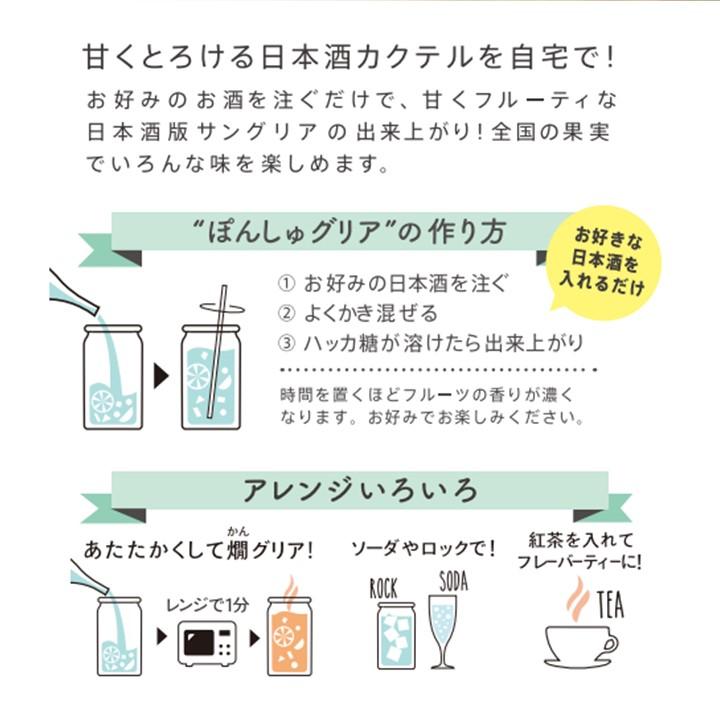 【春季限定】ぽんしゅグリア 日本酒 セット 純米吟醸生貯蔵酒 720ml 新潟 高野酒造