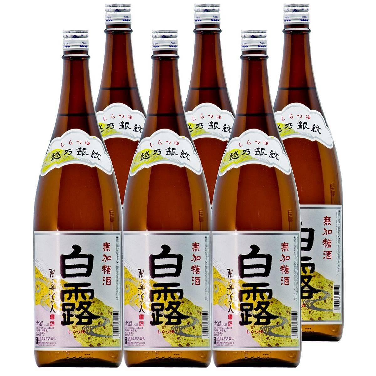 越乃銀紋 白露 普通酒 1800ml×6本 (1ケース) 日本酒 新潟 高野酒造