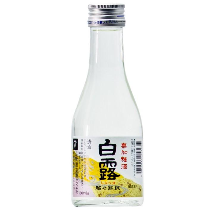 越乃銀紋 白露 普通酒 180ml×24本 (1ケース) 日本酒 新潟 高野酒造