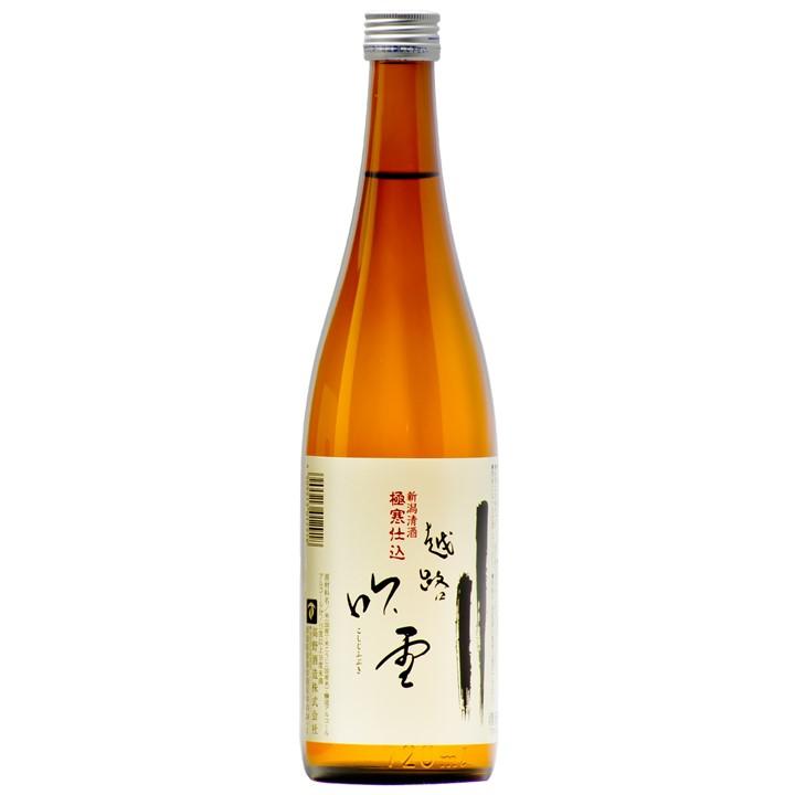 越路吹雪 極寒仕込 普通酒 720ml×12本 (1ケース) 日本酒 新潟 高野酒造
