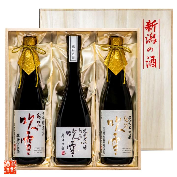 越路吹雪 飲み比べセット 大吟醸 純米大吟醸 720ml×3本 桐箱入 日本酒 お酒 新潟 高野酒造