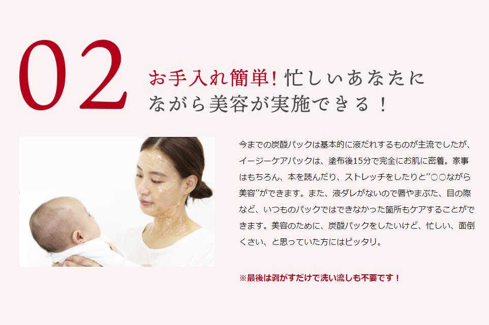 【定期コース】炭酸ジェルパックホームエステ〈4回分セット〉