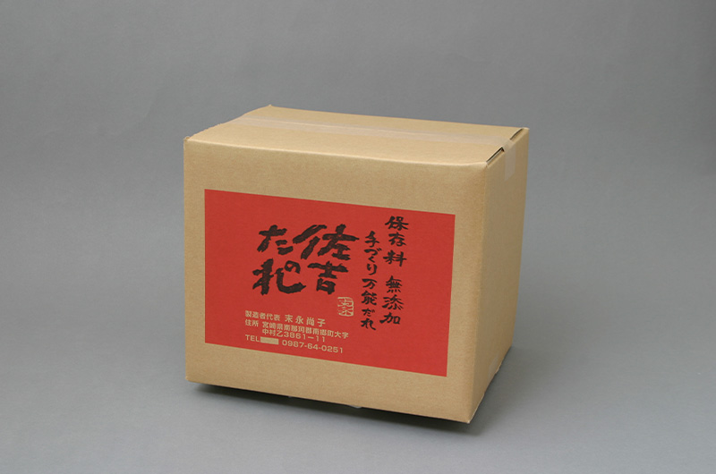 【送料無料】 佐吉のたれ 12本セット