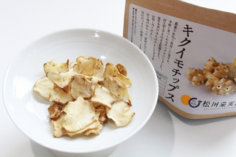 松川さんの菊芋チップス 宮崎県都城産菊芋