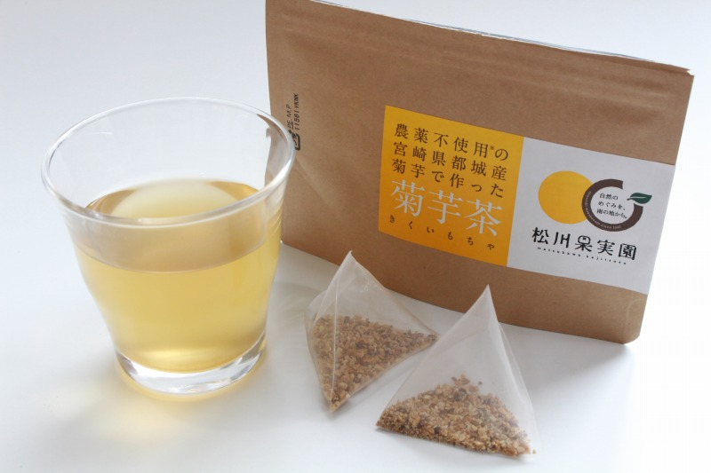 【宮崎県都城産菊芋】松川さんの菊芋茶