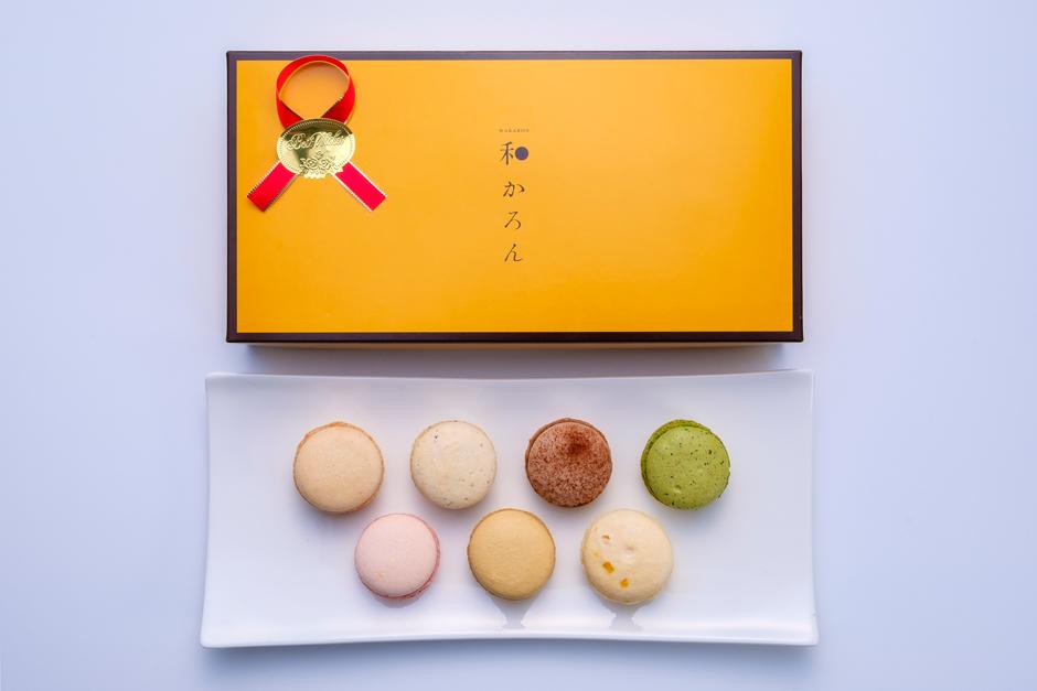 【送料無料】和菓子屋さんが作る至福のマカロン 浅井万十店の「和かろん」14個セット