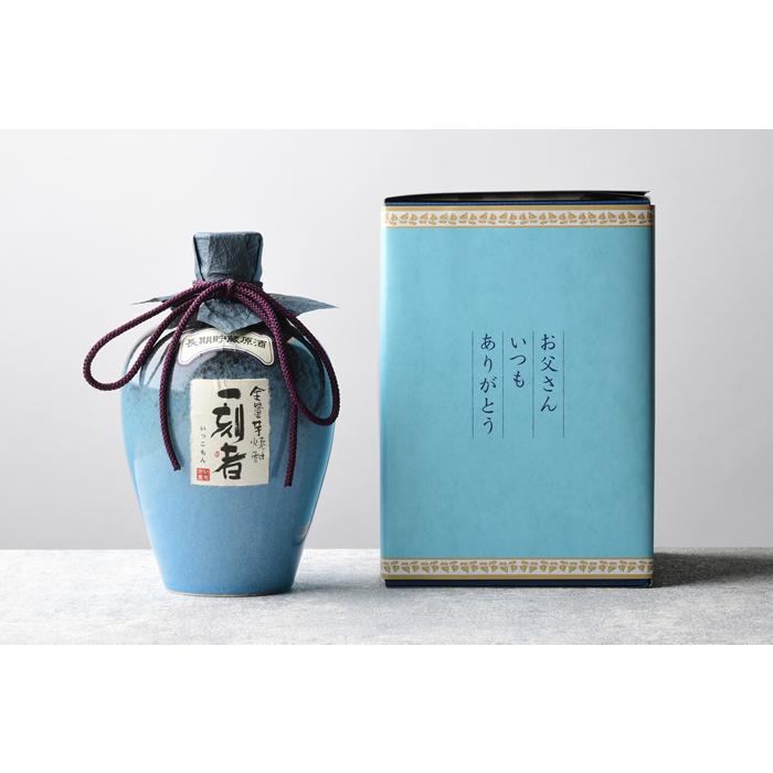 【ラッピング】全量芋焼酎「一刻者」<長期貯蔵原酒>720ML(ギフトボックス入)