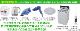 【エイブル専門】ホテルライクセット 2年保証付 / 中古家電5点セット / 冷蔵庫+液晶テレビ+電子レンジ+選べる家電2点 / 配送・設置無料