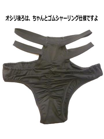 MN-1879 YOSSY SP eye candy ブラック