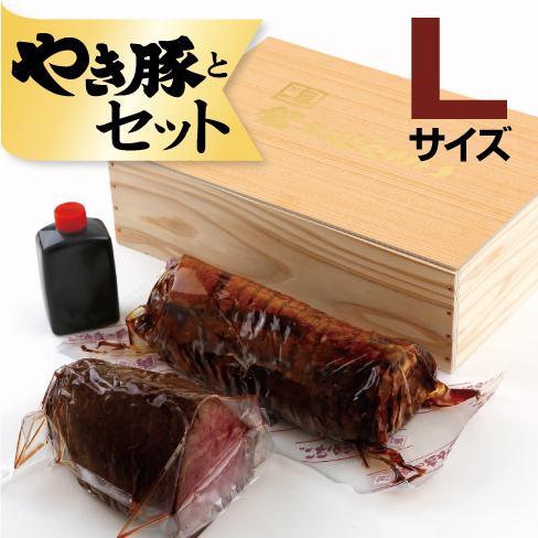 やき豚・黒毛和牛ローストビーフセット(木箱)(Lサイズ)
