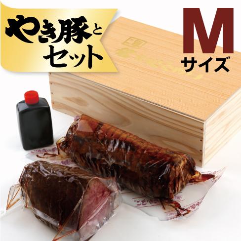 東京やき豚500g・黒毛和牛ローストビーフ400gセット 【木箱】