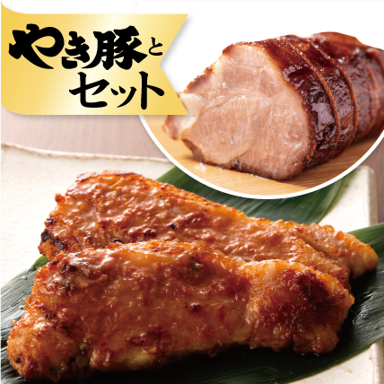 やき豚・米澤豚味噌漬セット