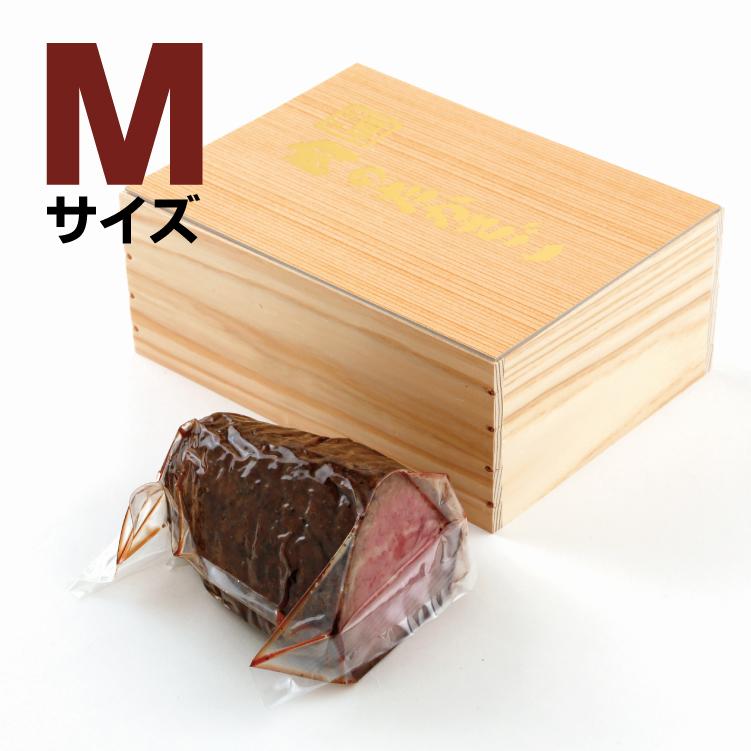 黒毛和牛ローストビーフ 500g 【木箱】