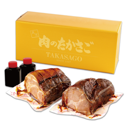 「たかさごの東京やき豚」(紙箱ハーフサイズ2本入)