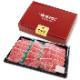 [冷凍便]国産黒毛和牛 イチボ焼き肉用(500g)賞味期限:冷凍30日