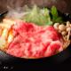 [冷凍便]山形県産 黒毛和牛ロース しゃぶしゃぶ・すき焼き用(500g)賞味期限:冷凍30日